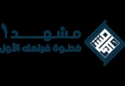 Mashhad 1
